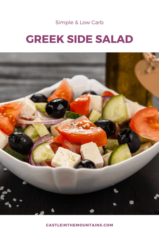 Quick Greek Salad