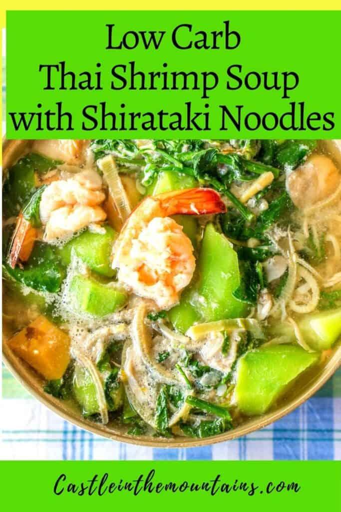 Thai Shrimp and Veggie Soup Pins (1)